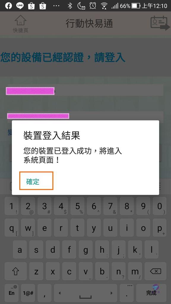 Pixnet-0899-099.jpg