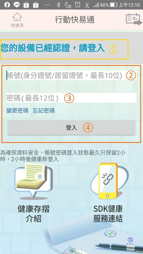 Pixnet-0899-098.jpg