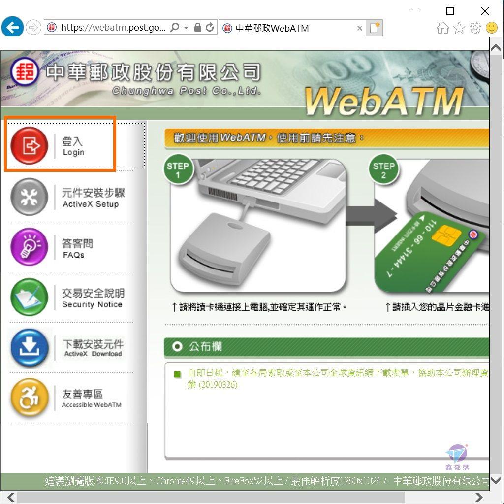 Pixnet-0899-126.jpg