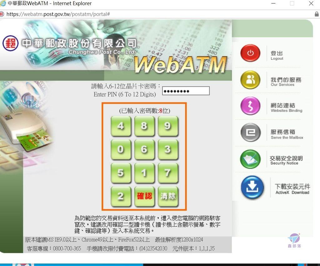 Pixnet-0899-128.jpg