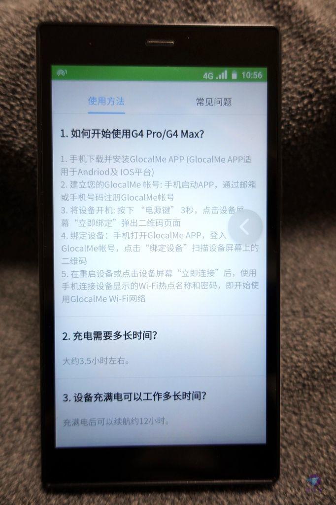 Pixnet-0920-37.JPG