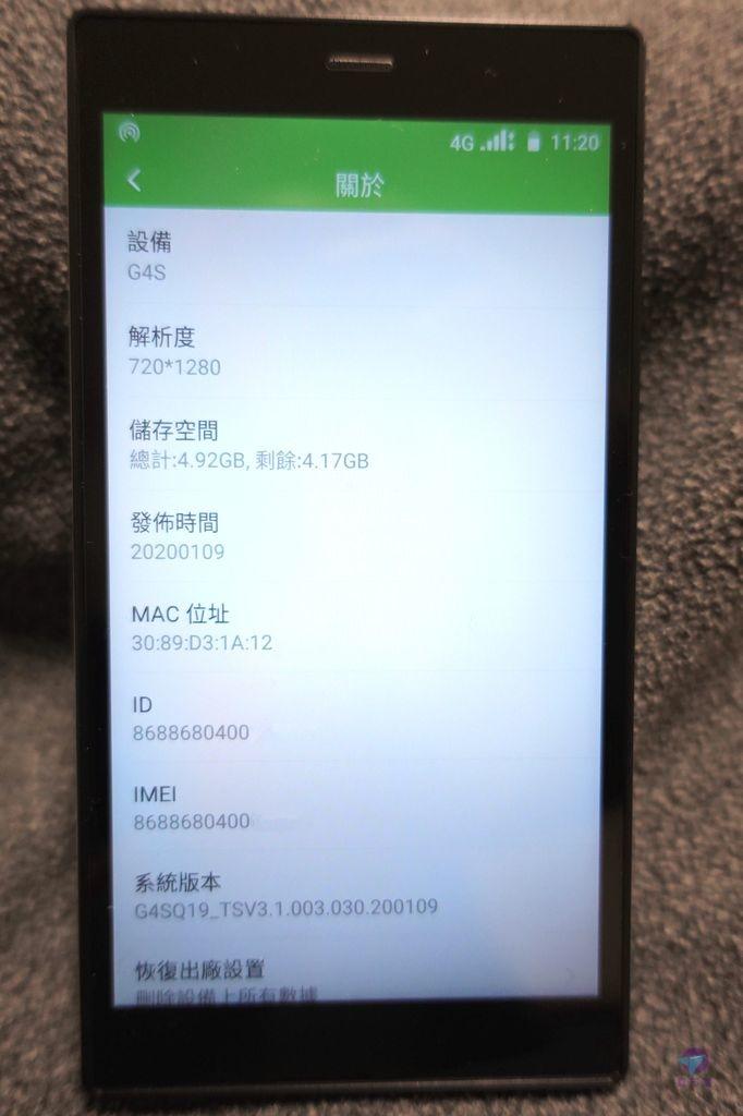 Pixnet-0920-35.JPG