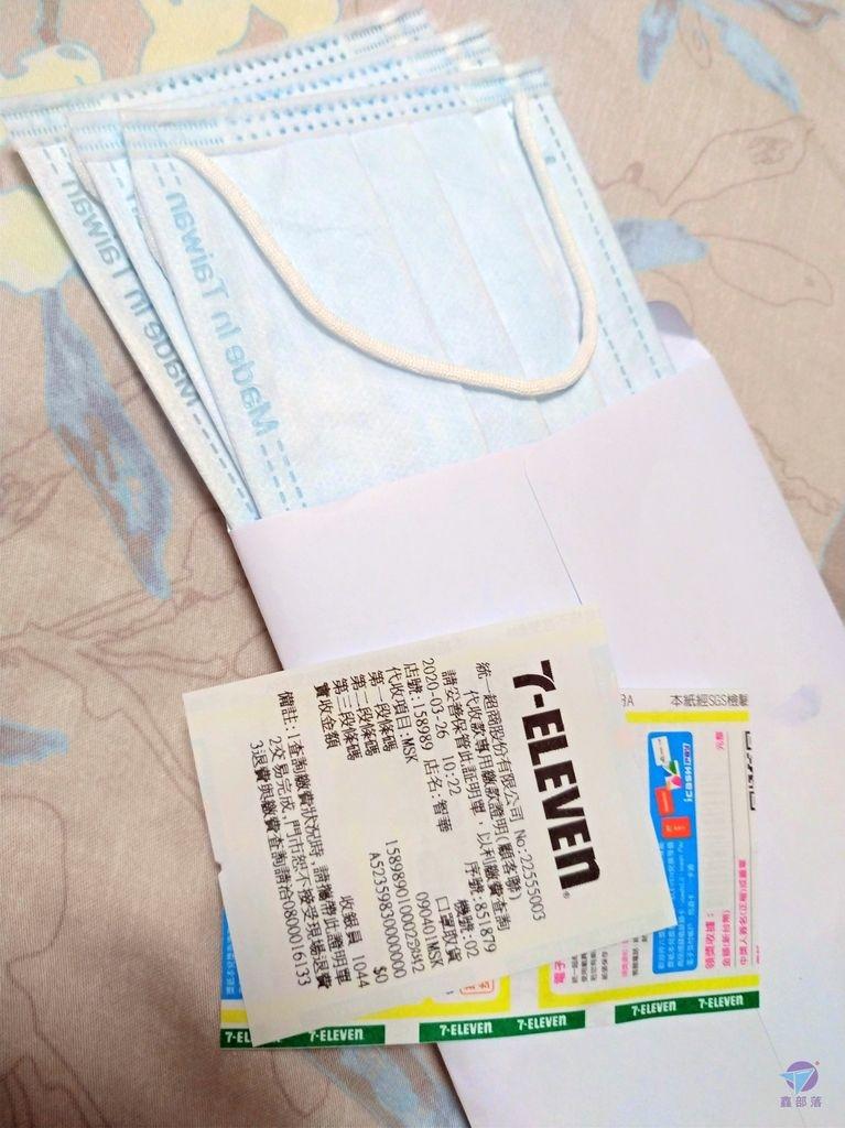 Pixnet-0899-148.jpg