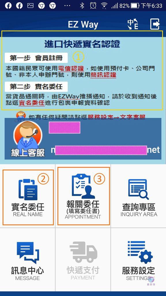 Pixnet-0921-30.jpg