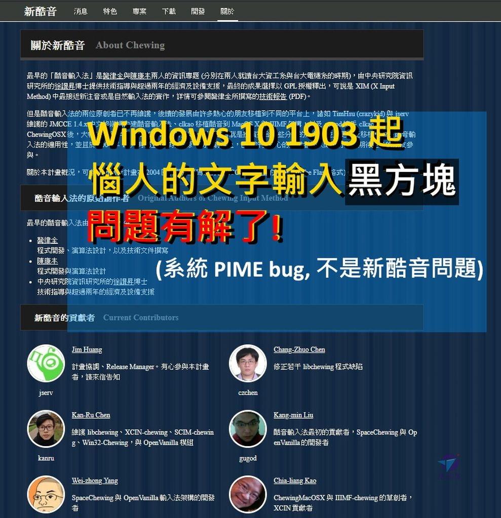Pixnet-0930-01.jpg