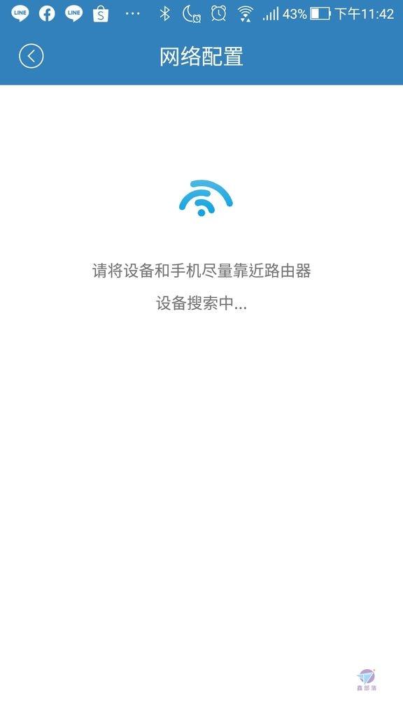 Pixnet-0937-55.jpg