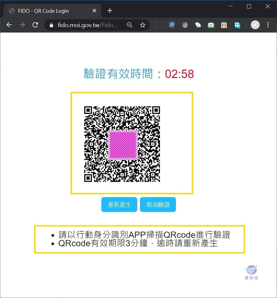 Pixnet-0939-06.jpg