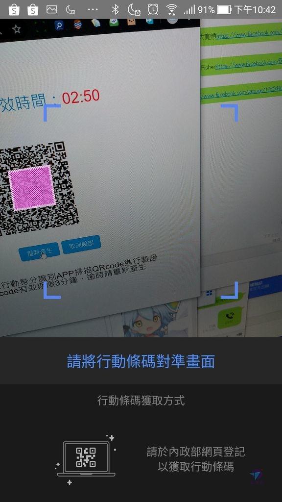 Pixnet-0939-11.jpg
