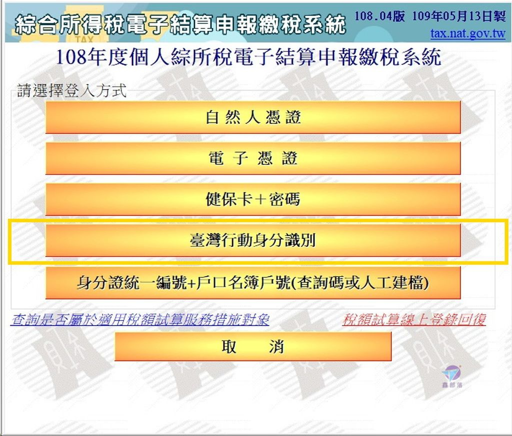 Pixnet-0271-20200527-01.jpg