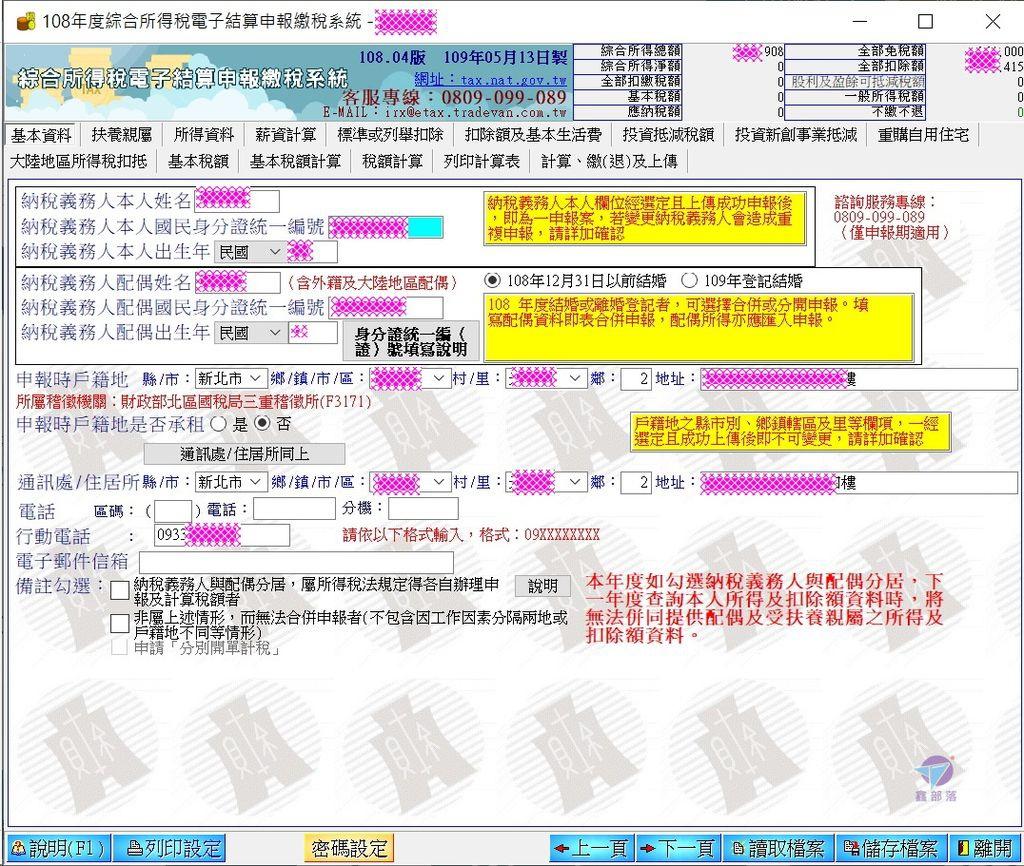 Pixnet-0271-20200527-02.jpg