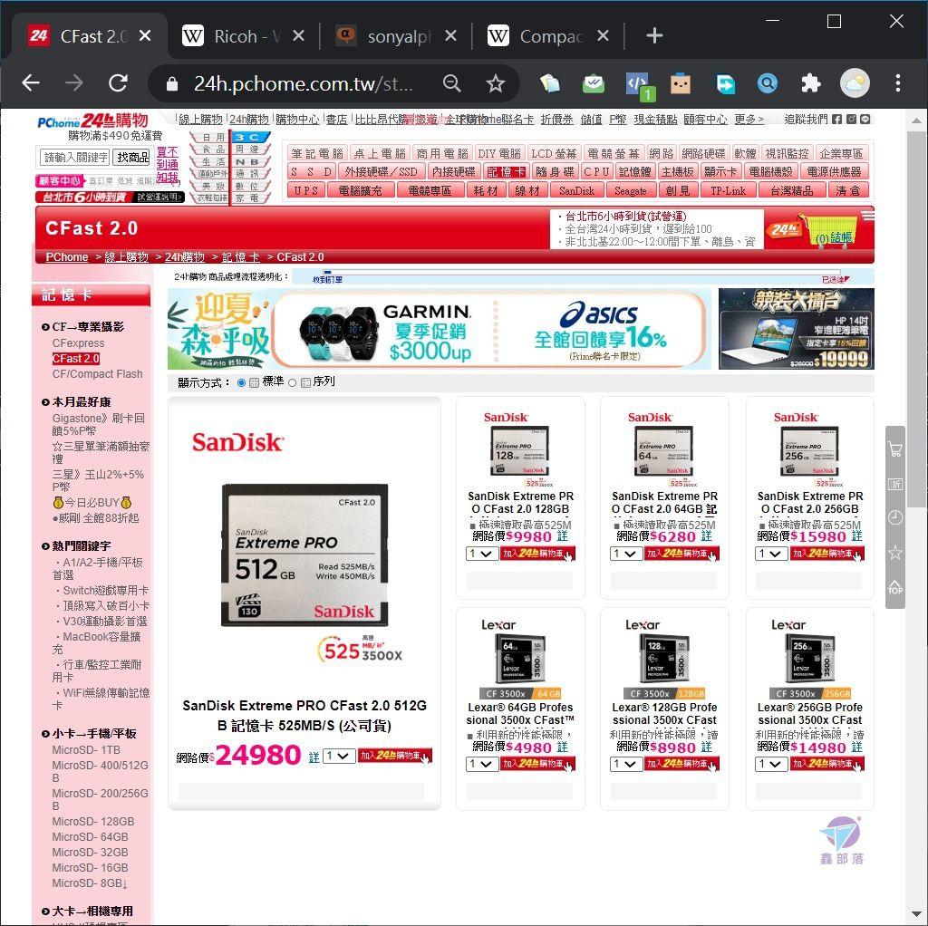 Pixnet-0965-07.jpg