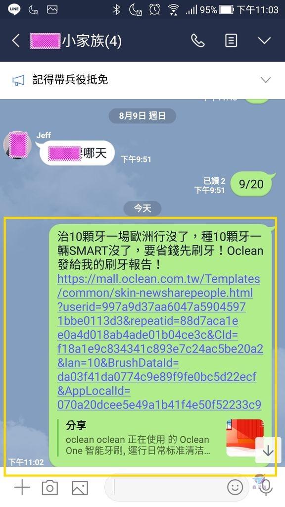 Pixnet-0971-66.jpg