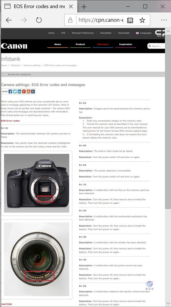 Pixnet-0973-16.jpg