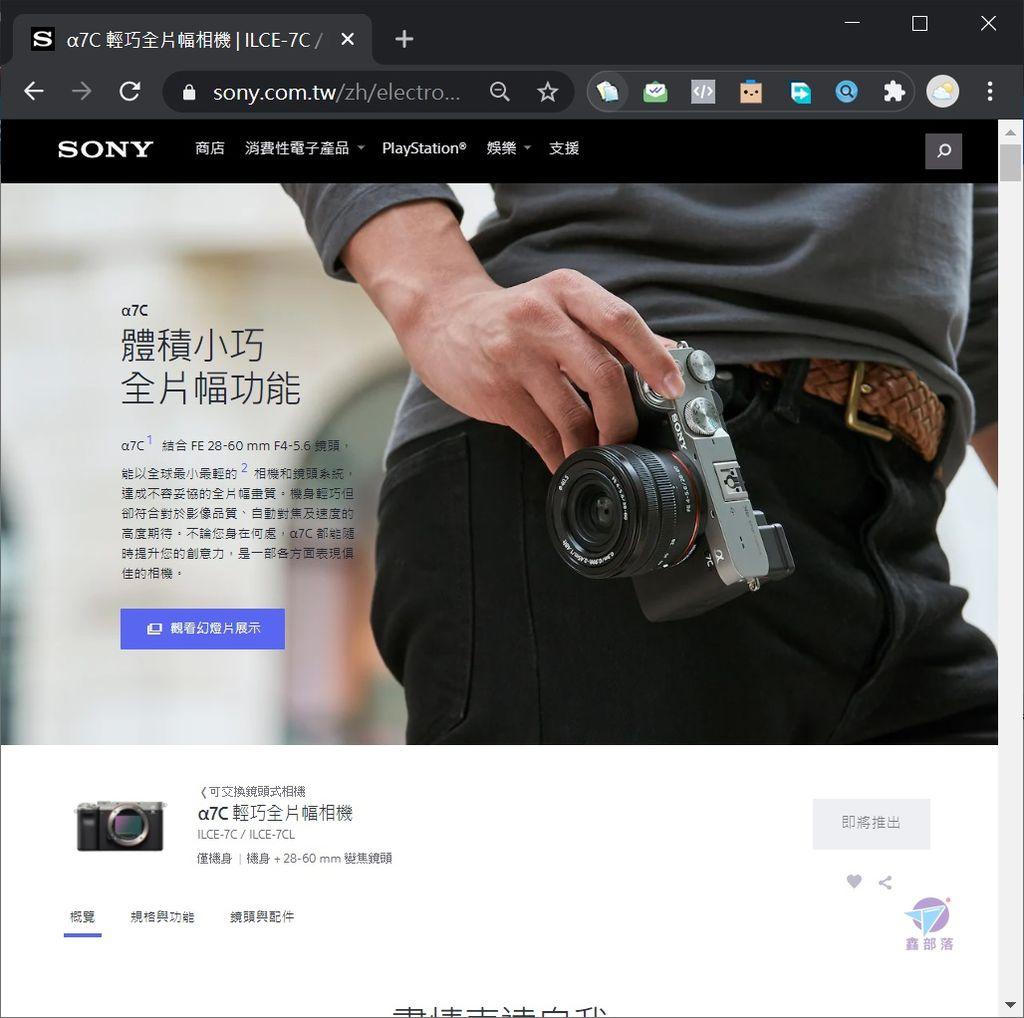 Pixnet-0967-92.jpg