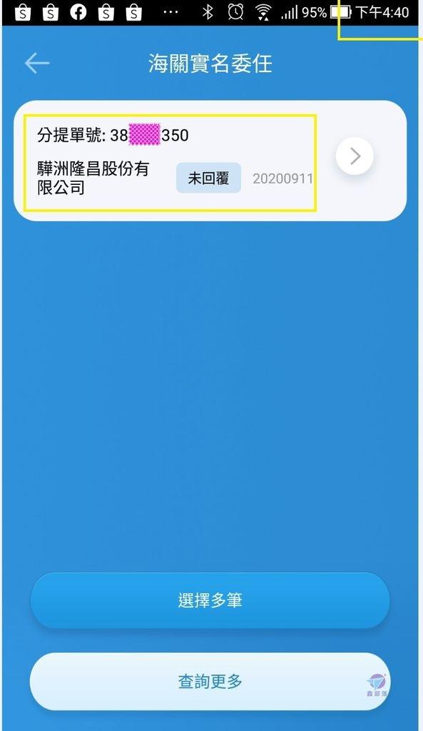 Pixnet-0987-06.jpg