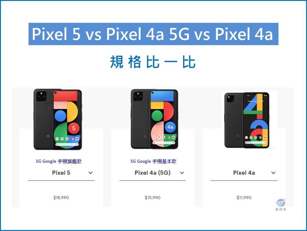 Pixnet-0985-45.JPG