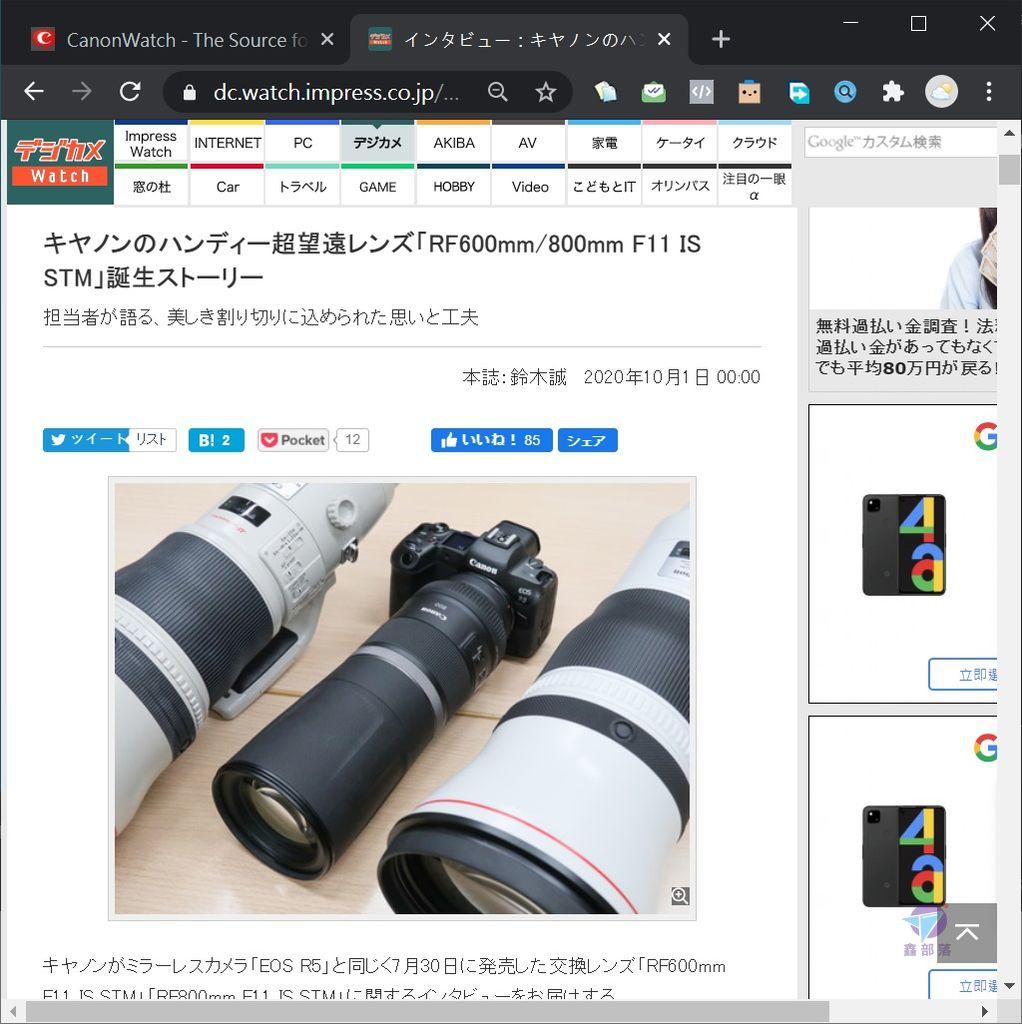 Pixnet-0909-63.jpg