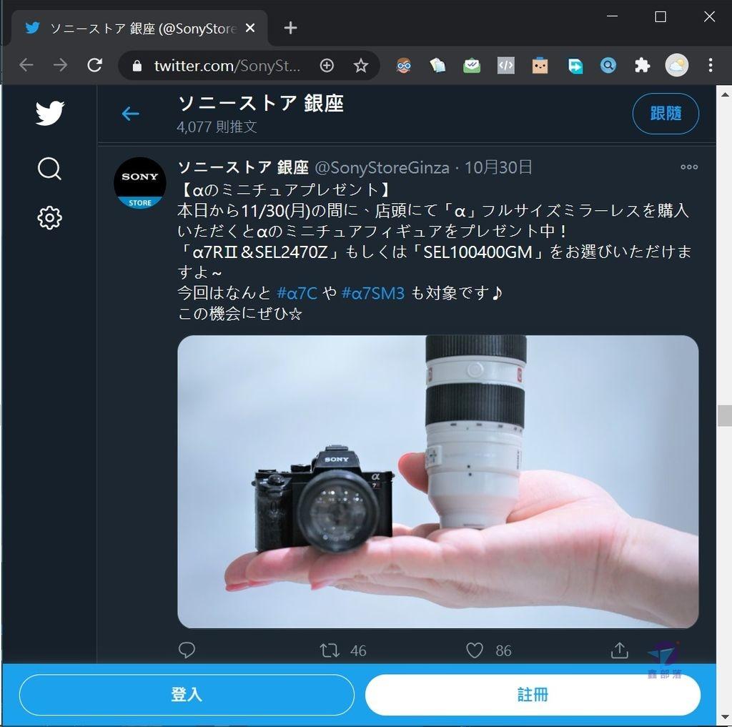 Pixnet-0988-24.jpg