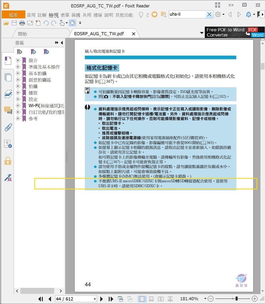 Pixnet-1012-7.jpg