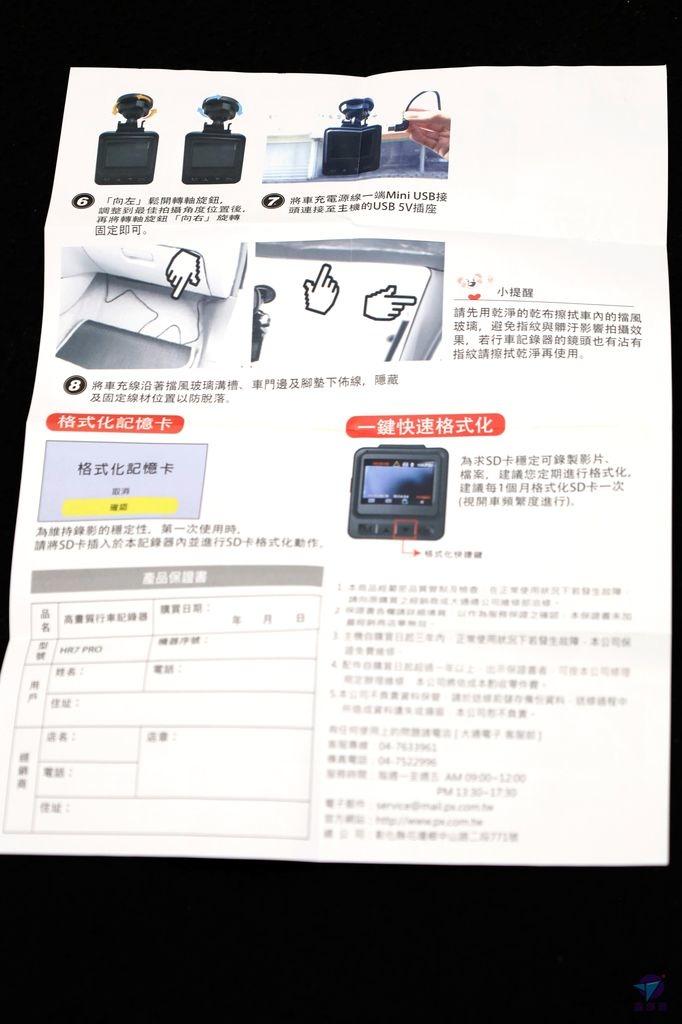 Pixnet-1014-12.JPG