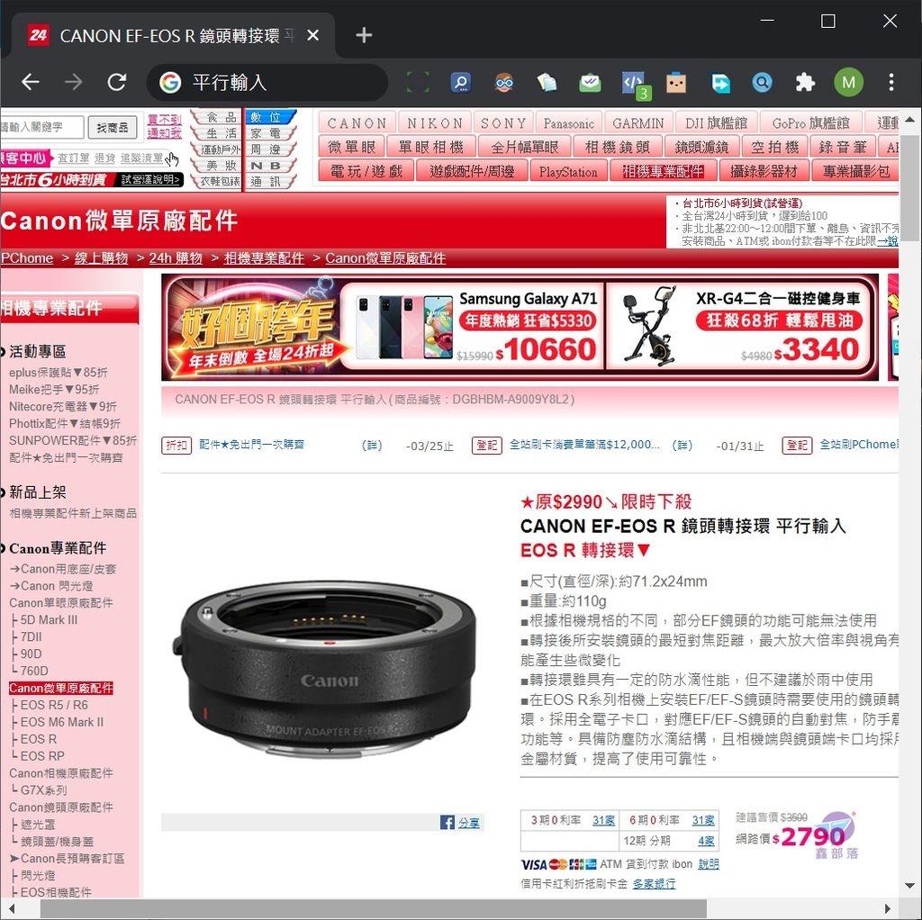 Pixnet-0909-107.jpg