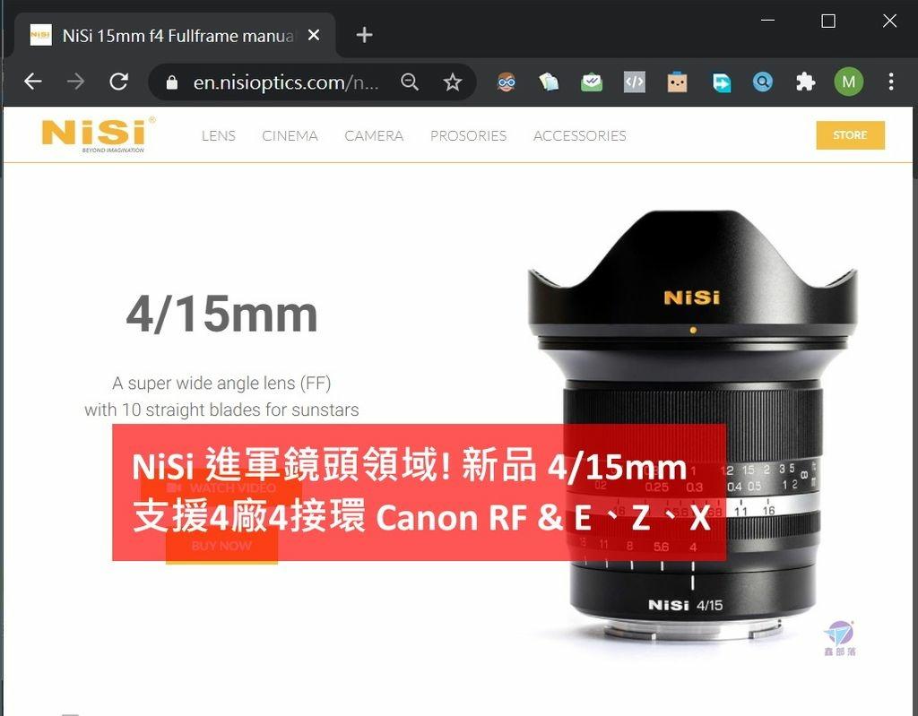 Pixnet-0909-108 NiSi Lens 01_结果.jpg