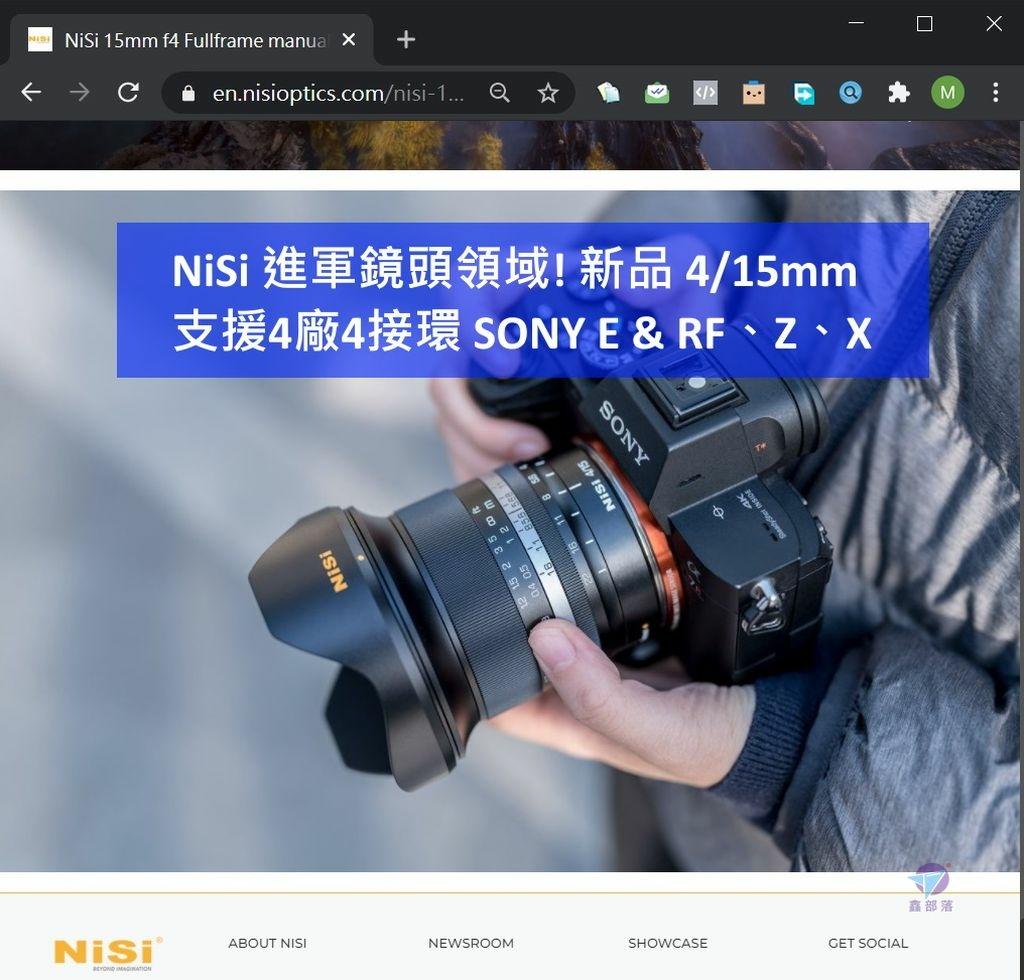 Pixnet-0909-109 NiSi Lens 05 - 複製_结果.jpg