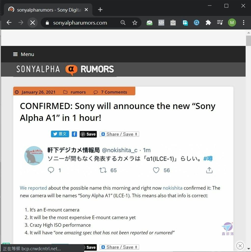 Pixnet-0988-50 sony alpha 1 ilce-1 02_结果.jpg