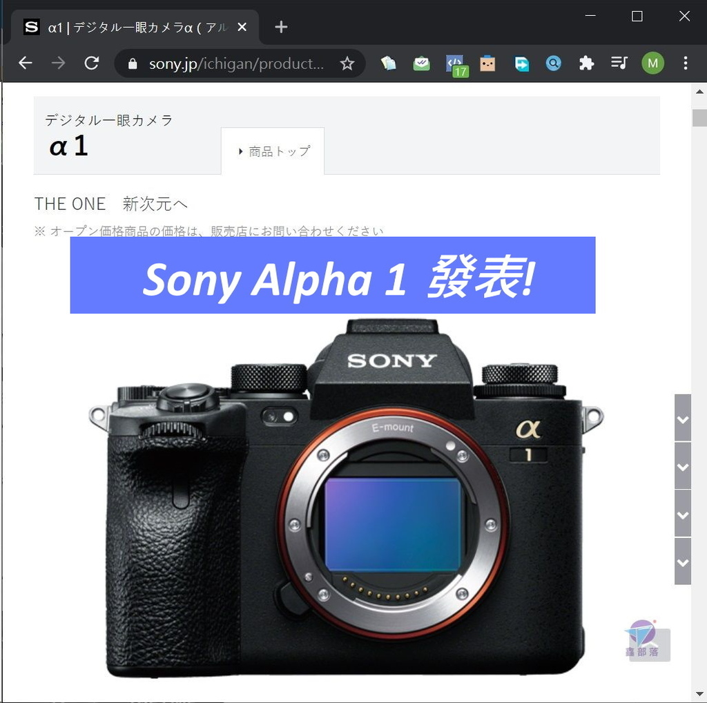 Pixnet-0988-51 sony alpha 1 ilce-1 03_结果.jpg