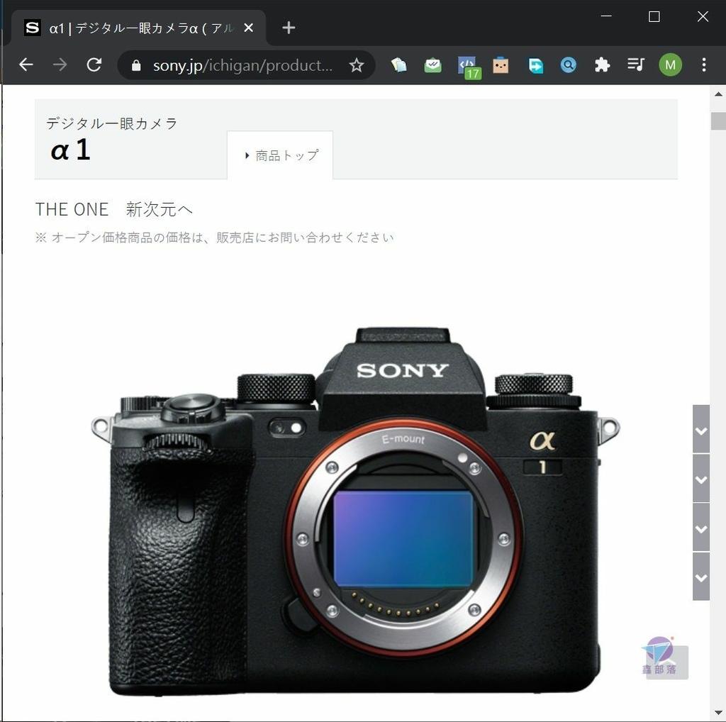 Pixnet-0988-52 sony alpha 1 ilce-1 03_结果.jpg