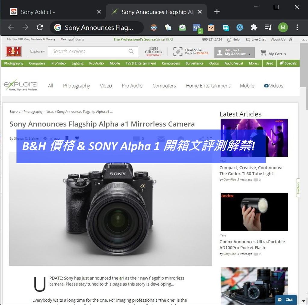 Pixnet-0988-55 sony alpha 1 ilce-1 07_结果 - 複製.jpg
