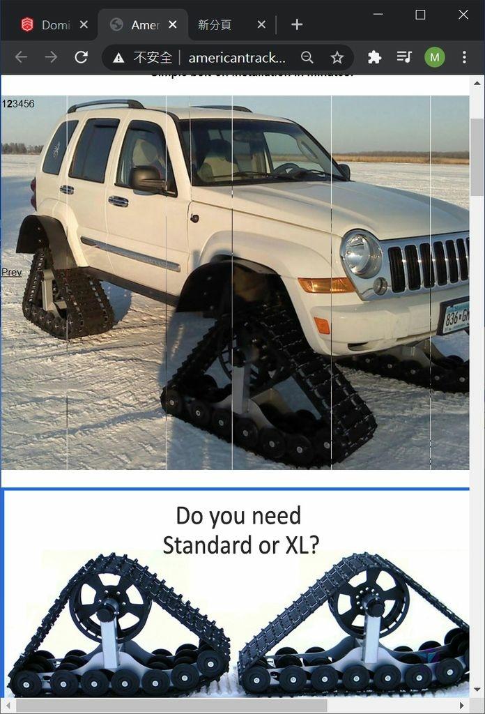 Pixnet-1031-20 Pixnet-1031-66 Tamiya 58690  Landfreeder Quadtrack (TT-02FT) 18_结果.jpg