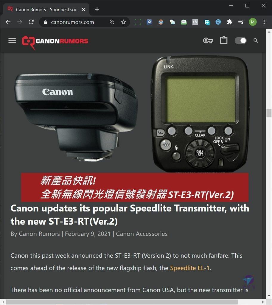 Pixnet-1021-5 canon st-e3-rt v2 03 (1)_结果.jpg