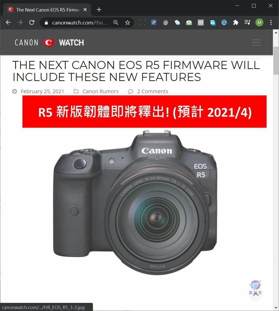 Pixnet-0902-313 canon r5 new firmware 20210227 01 - 複製_结果.jpg