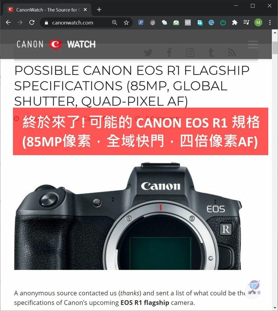 Pixnet-0904-68 canon eos r1 03 - 複製_结果.jpg