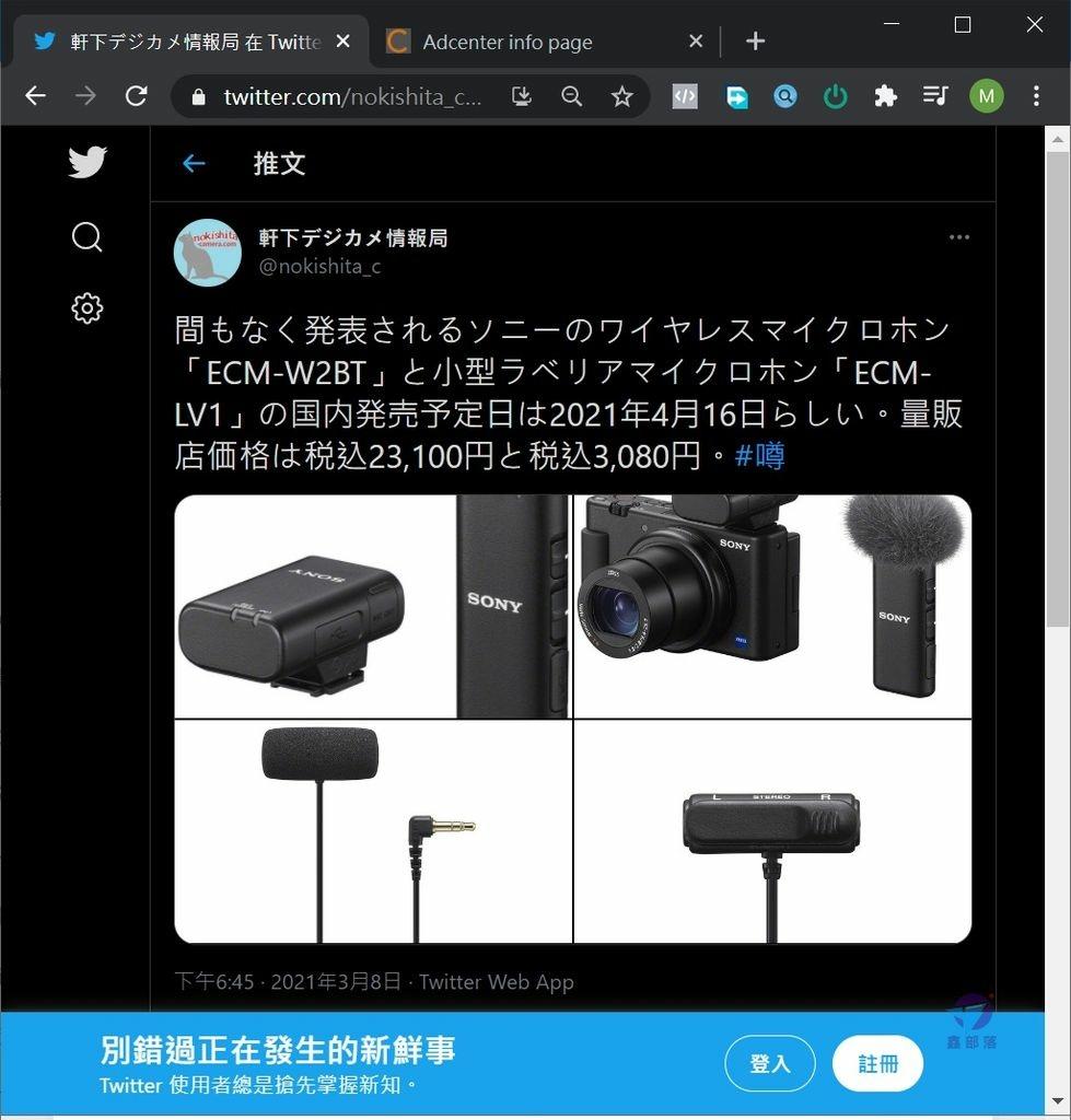 Pixnet-0988-59 sony wireless microphone 05_结果.jpg