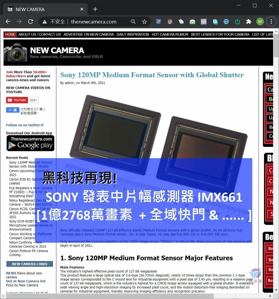 Pixnet-0995-11 sony imx661_结果.jpg