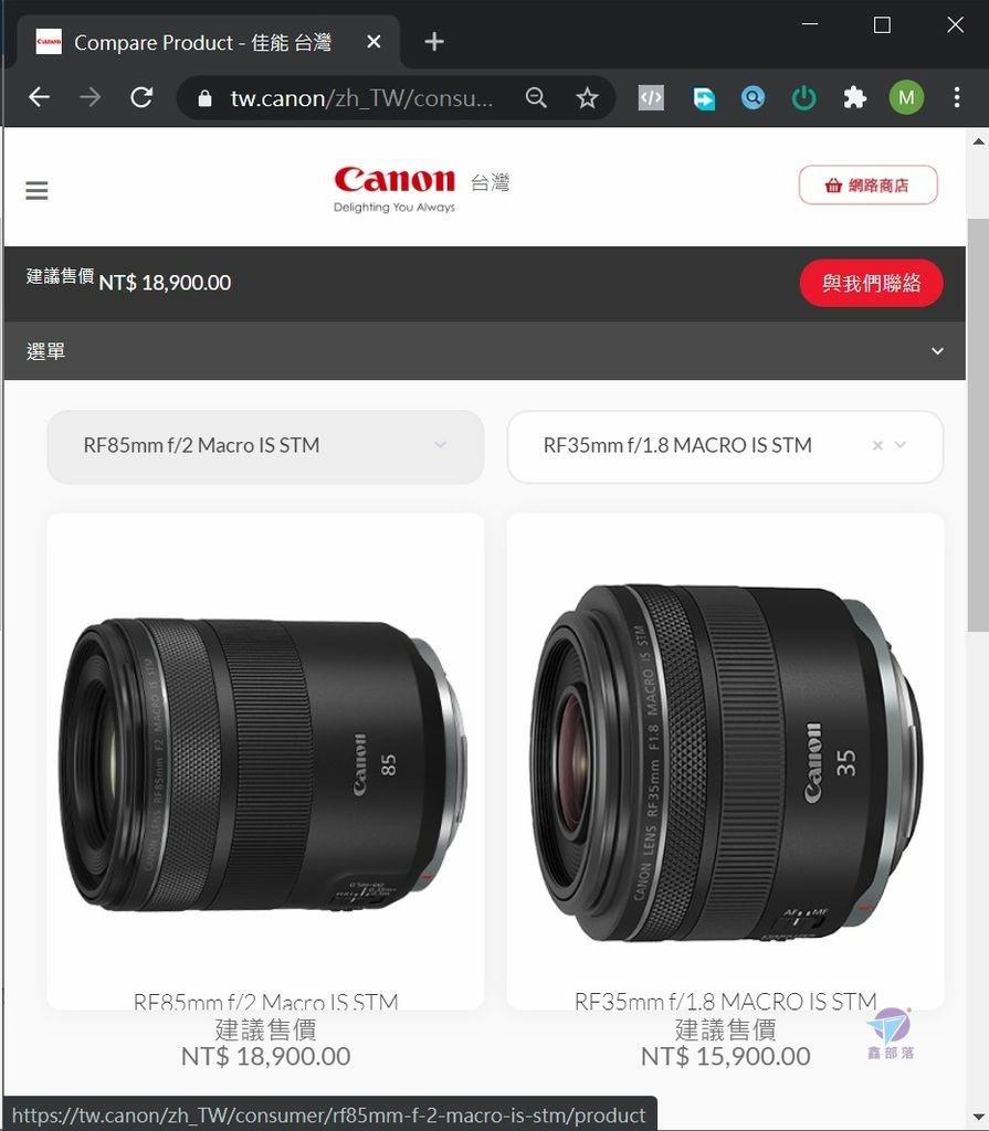 Pixnet-0909-125 canon rf100 f2 macro 04_结果.jpg