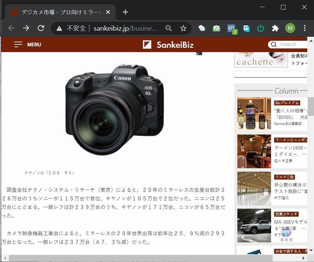 Pixnet-1045-10 sony productd 20210326 04_结果.jpg