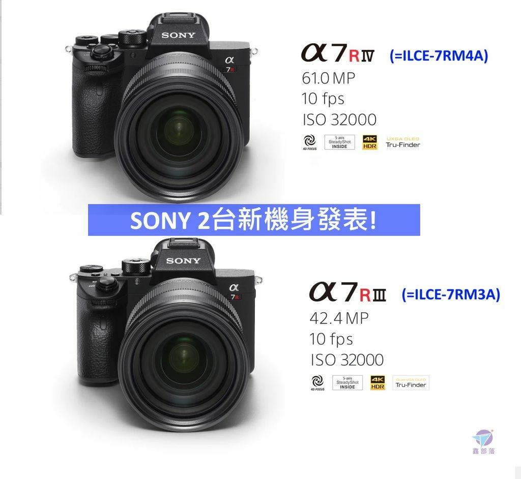 Pixnet-0988-71 sony ILCE-7RM3A LCE-7RM4A 05 - 複製_结果.jpg