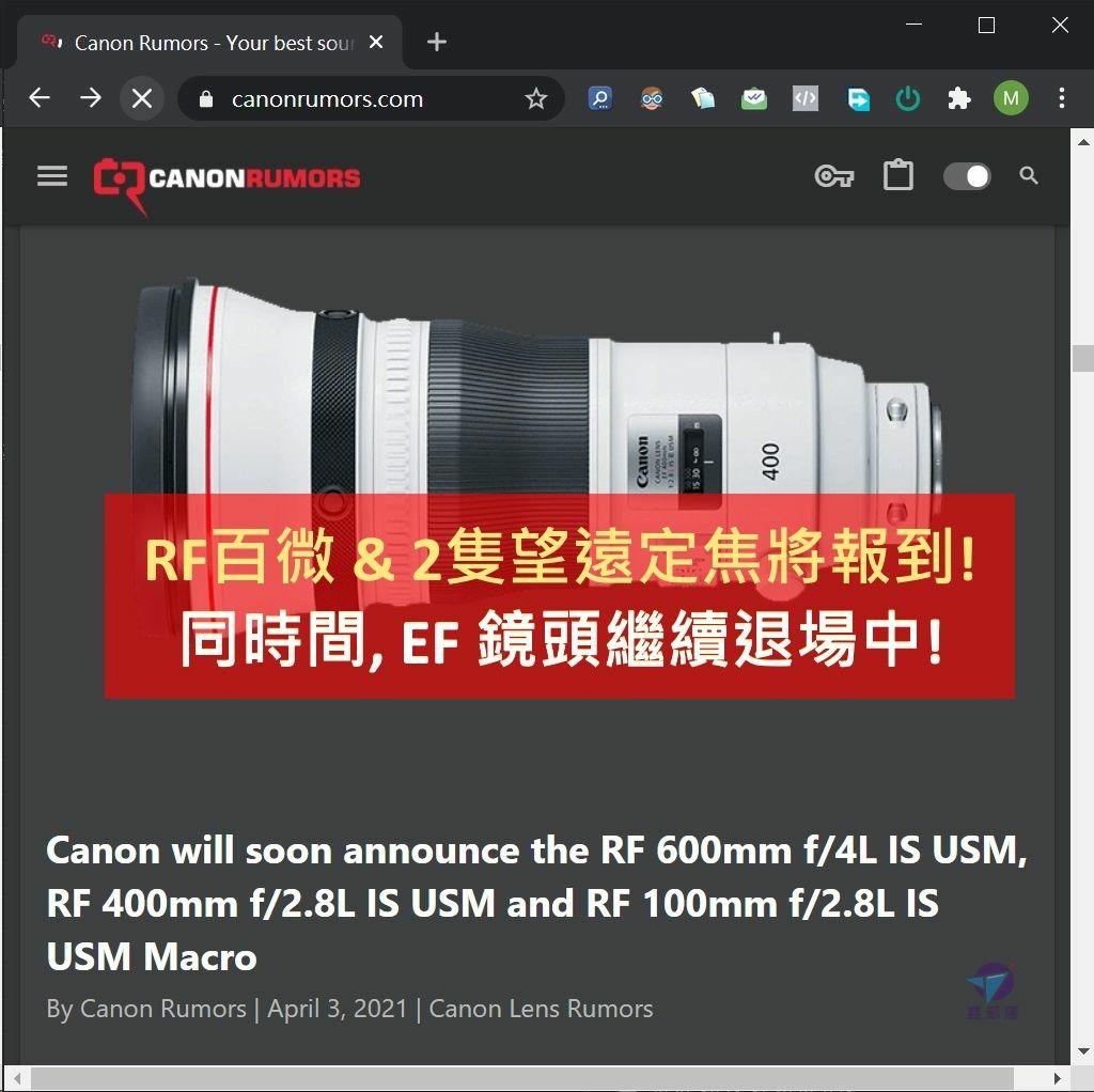 Pixnet-0909-131 canon rf 100mm macro - 複製_结果.jpg