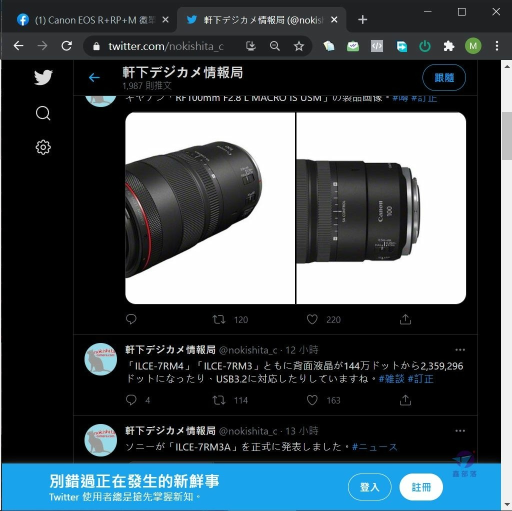Pixnet-0909-140 canon rf 100mm macro 07_结果.jpg