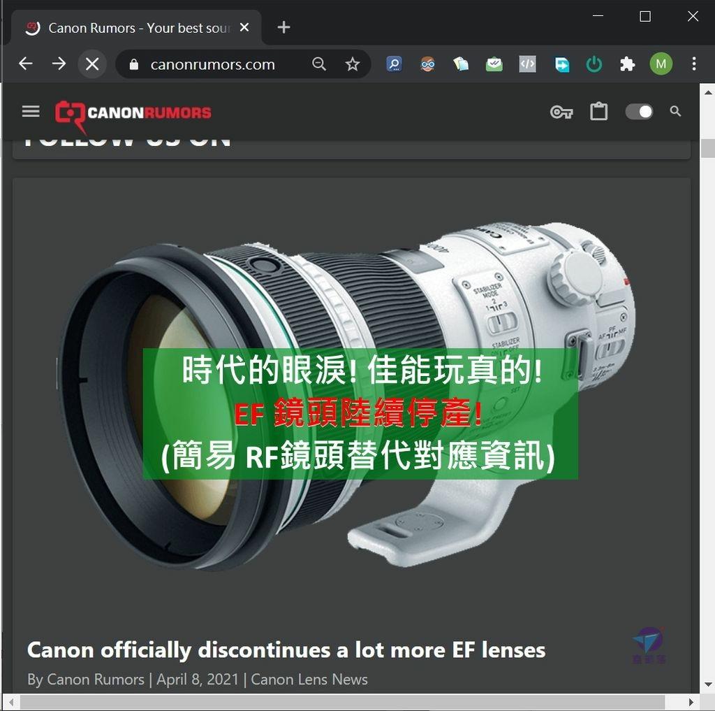 Pixnet-0909-145 canon ef lens discontinued 05 - 複製_结果.jpg