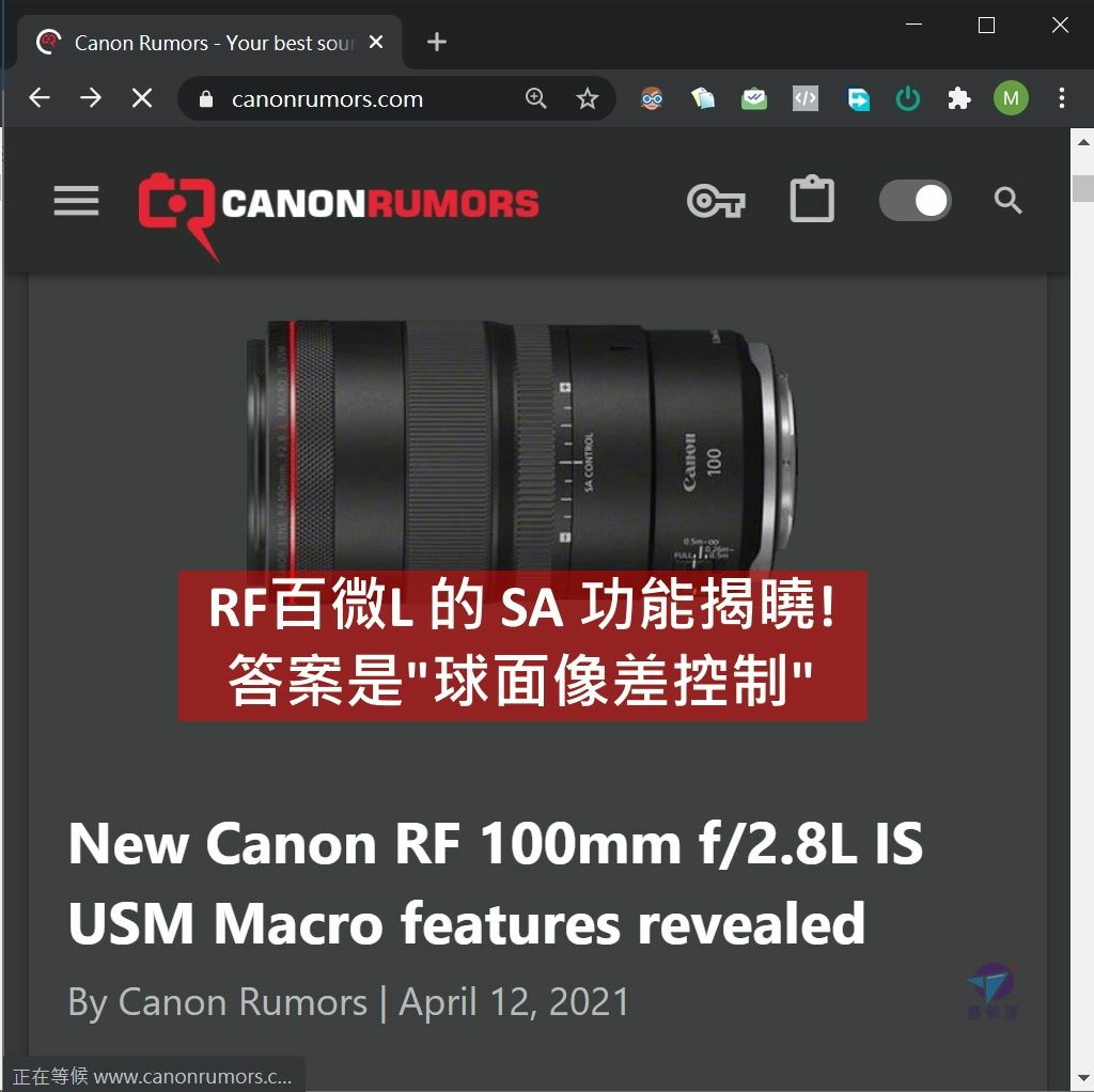 Pixnet-0909-149 canon rf 100mm macro 10 - 複製_结果.jpg