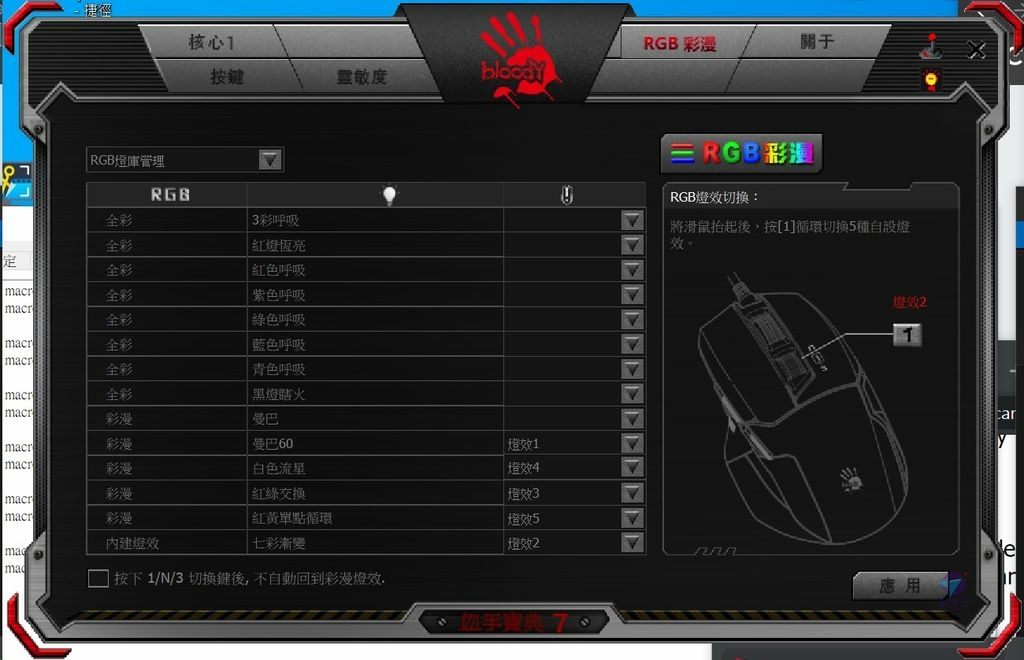 Pixnet-1049-086 bloody W70 Max 10_结果.jpg