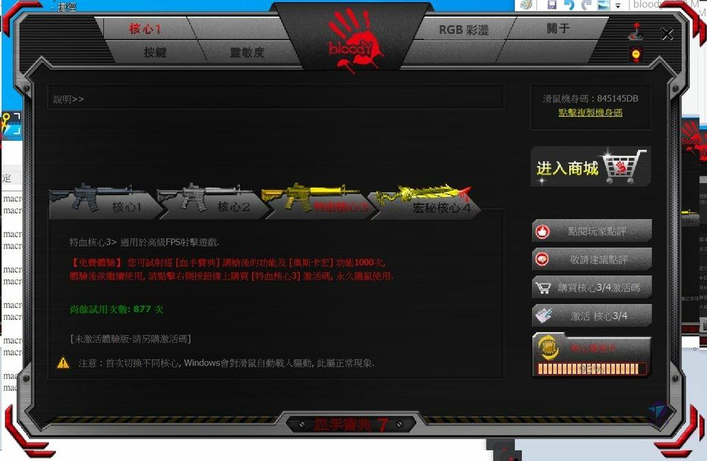 Pixnet-1049-091 bloody W70 Max 15_结果.jpg