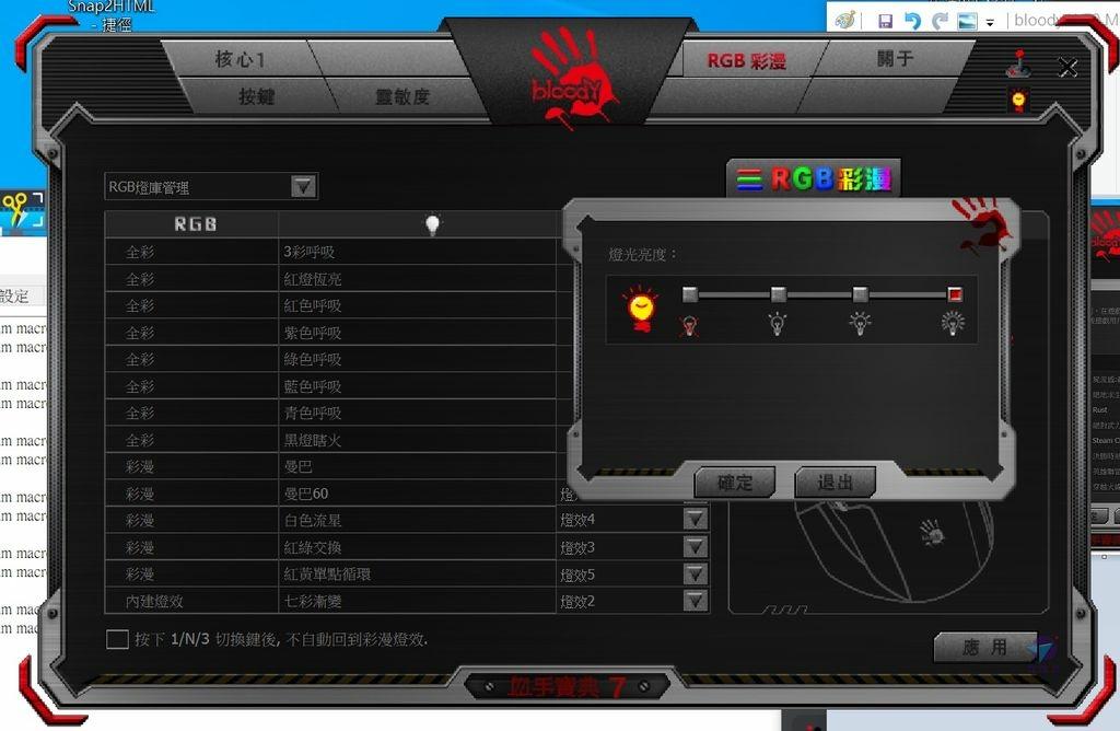 Pixnet-1049-089 bloody W70 Max 13_结果.jpg