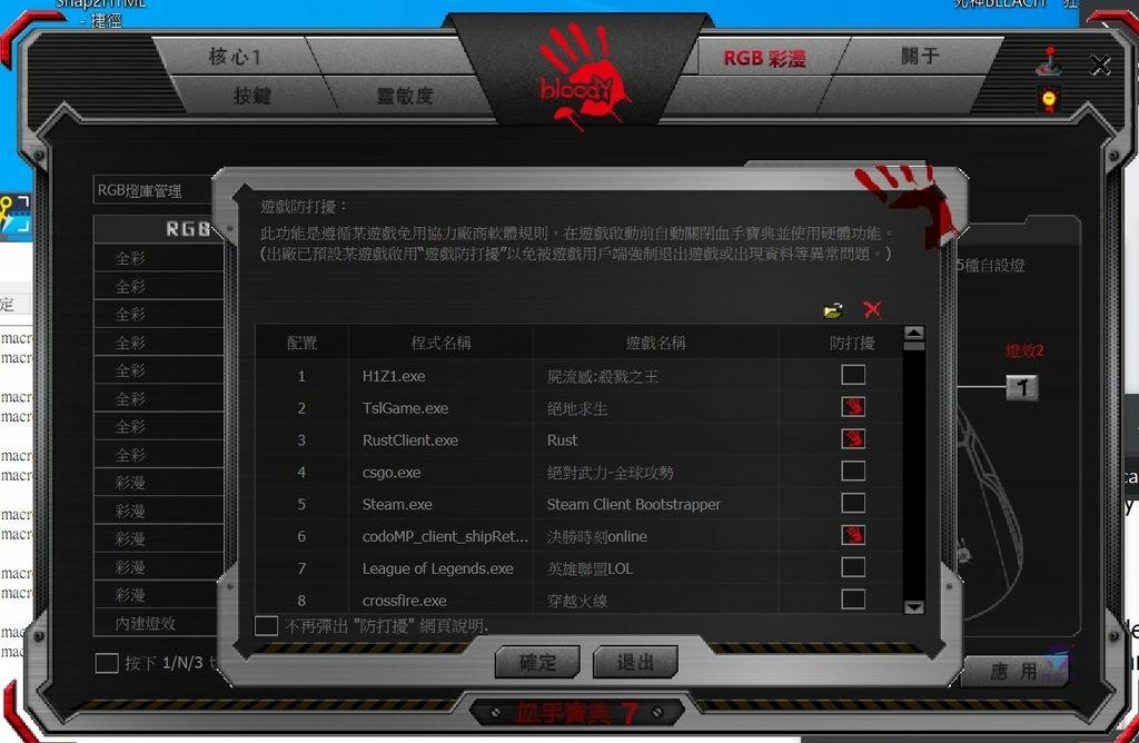 Pixnet-1049-088 bloody W70 Max 12_结果.jpg
