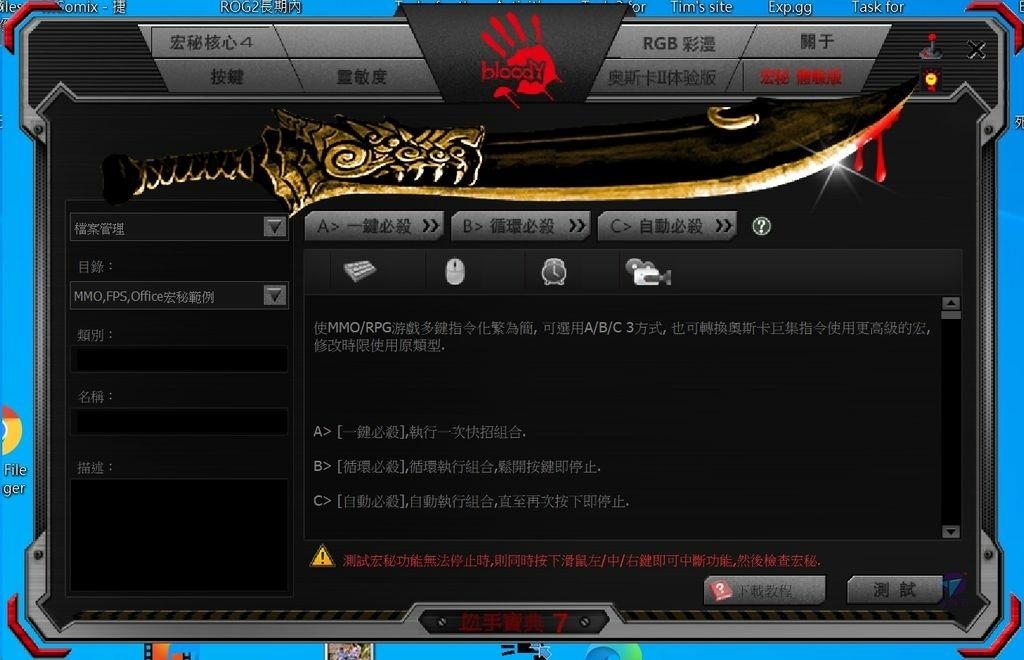 Pixnet-1049-096 bloody W70 Max 20_结果.jpg