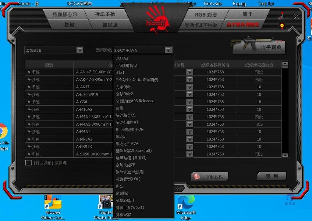 Pixnet-1049-095 bloody W70 Max 19_结果.jpg